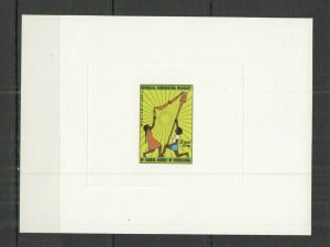 V1334 IMPERF 1978 MADAGASCAR REVOLUTION YOUTH KIDS !!! EXCLUSIVE BL MNH