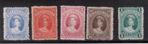 Queensland #74 - #78 Mint Fine Original Gum Hinged Set