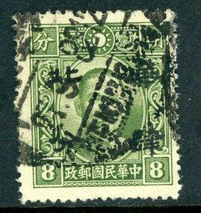 China 1943 North China 8¢ Half Value OP Dah Tung SYS Unwmk Sc 2N68 VFU R367