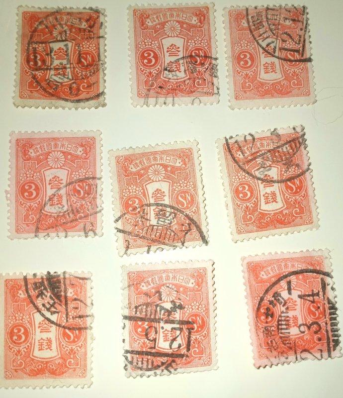 1913 JAPAN 3 SEN
