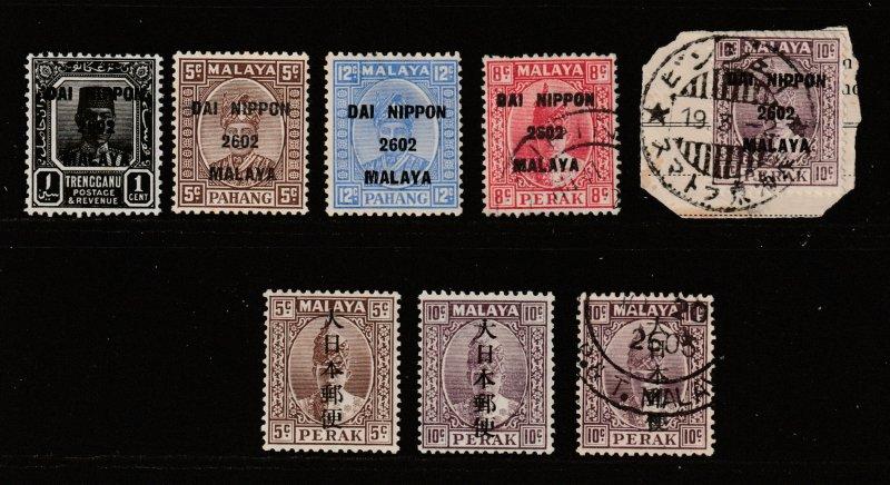 Malaysia Japanese Occupation a small lot M&U