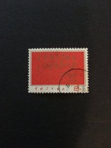China culture revolution stamp, Genuine, RARE,  List #305