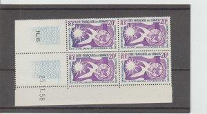 Somali Coast  Scott#  274  MNH  Block of 4  (1958 Human Rights)