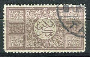 SAUDI ARABIA; 1917 early classic Hejaz issue Roul 13 used 1pa. value
