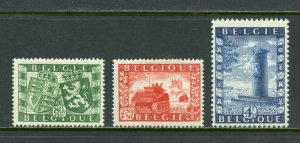 BELGIUM  SCOTT#B477/79   MINT HINGED WITH REMNANT -SCOTT $15.75   FOR NH
