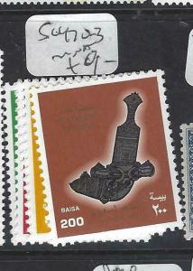 OMAN  (P2603B) DAGGER   SG 470-3    MNH