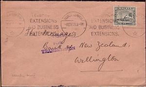 MALAYA 1939 (4 Nov) very early WW2 censored cover to New Zealand