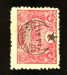 Mesopotamia #N24 MINT F-VF OG LH Lt crease Cat $ 200.00