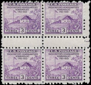 VEGAS - 1935 USA Sc# 752 MH - Gutter Block With Dash Right - EO5