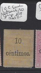 DOMINICAN REPUBLIC (PP0910B)  10C ON NETWORK PAPER BUT STAMP MISSING
