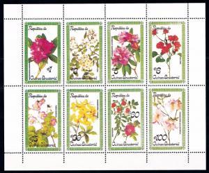 [66906] Equatorial Guinea Local Issue  Flora Flowers Blumen Sheet MNH