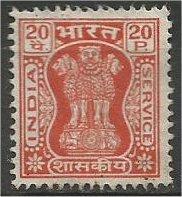 INDIA, 1974, mint 20p, Service Scott O168
