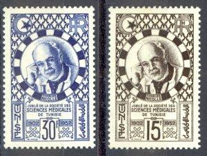 Tunisia Sc# 229-230 MNH 1952 Charles Nicolle