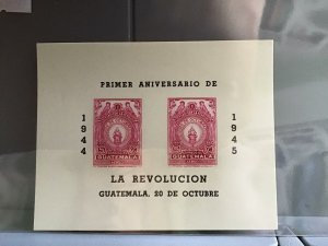 Guatemala 1945 La Revolución imperf  mint never hinged  stamps sheet   R26809