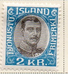 Iceland Sc  O48 1930 2 kr Christian X Official stamp mint