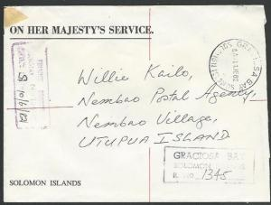 SOLOMON IS 1982 Official cover reg ex GRACIOSA BAY to Nembao...............12785