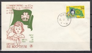 South Korea, Scott cat. 510. Girl Scouts Anniversary. First day cover. ^