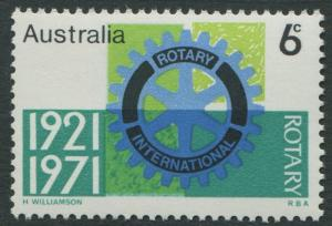 50 YEARS OF ROTARY IN AUSTRALIA 1971 - MNH (R04-RR)