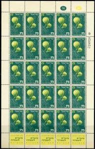 ISRAE; HOLIDAYS  SCOTT#66/69   FULL SHEETS MINT NEVER HINGED AS ISSUED