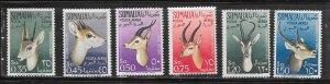 Somalia  #C40-C45 Antelope set complete (MNH)  CV $19.50