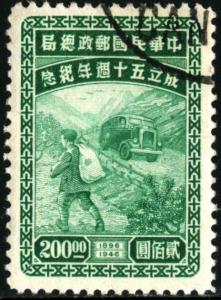 CHINA #777 - USED -1947 - Item CHINA006