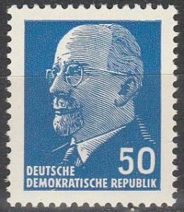 DDR #589 MNH CV€12.00 [Coil Single with Control Number #0950]