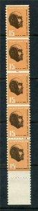 Israel, Judaica, JNF,KKL,Imperf strip, fantail, Error Stamps (x5). MNH SKU 731