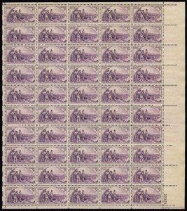 US Stamp - 1942 Kentucky Statehood - 50 Stamp Sheet - Scott #904