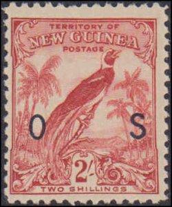1932-1934 New Guinea #O34, Incomplete Set, Hinged