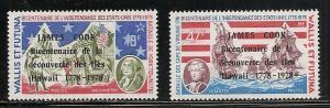 Wallis and Futuna Islands 205-6 1978 Capt Cook set MNH