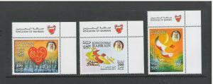 BAHRAIN:  Sc.676-78 /**NATIONAL   DAY**/ Complete Set   / MNH