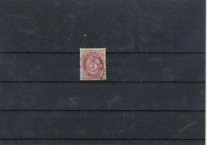 Norway 1872 3sk Red Stamp CAT£38 Ref: R7501