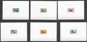 F0419 1971 UPPER VOLTA FAUNA BUTTERFLIES !!! RARE CARDBOARD 6BL MNH