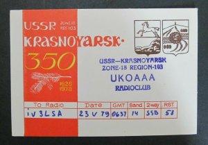 5907 Amateur Radio QSL Card Krasnoyarsk USSR