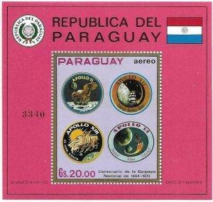 1971   PARAGUAY  -  APOLLO MISSION EMBLEMS   -  MNH