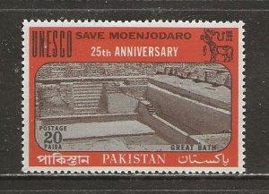 Pakistan Scott catalog # 313 Mint NH