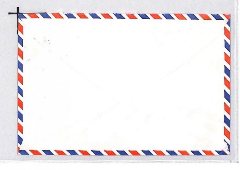 CE150 Kenya Nairobi 1973 Cover
