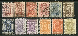 SAUDI ARABIA SCOTT# L32-L39 FINELY USED AND MINT LIGHTLY HINGED AS SHOWN