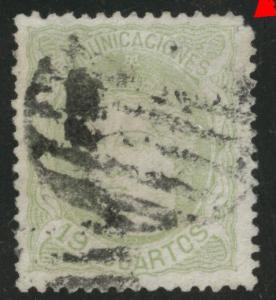 Spain Scott 173 Espana 1870 Provisional Government Used