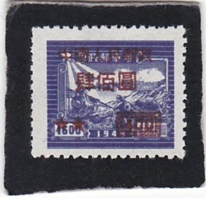 China, PRC #  80 unused
