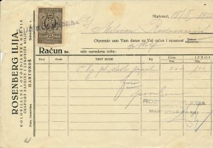SERBIA 1933 NICE CLEAN INVOICE WITH 25 PARA TAX STAMP