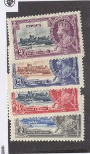 CYPRUS # 136-139 VF-MVLH KGV SILVER JUBLEE ISSUES CAT VALUE $39.75