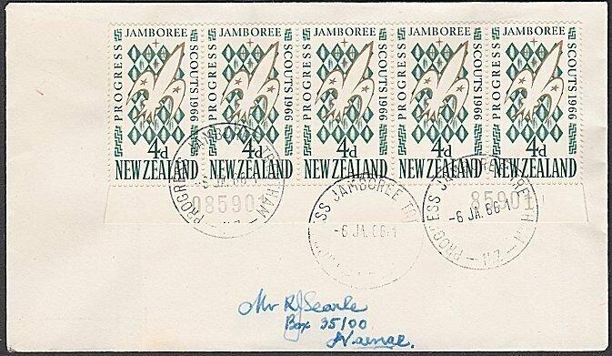 NEW ZEALAND 1966 cover Boy Scout PROGRESS JAMBOREE TRENTHAM cds.............Q329