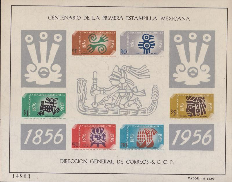 Mexico 1956 Scott 896a Imperf. Sheet Centenary of Mexico Stamps VF+/NH(**)