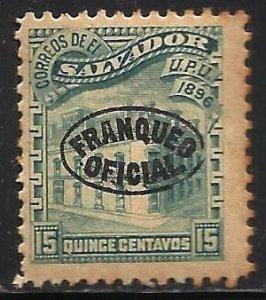El Salvador Official 1896 Scott# O19 MH toning