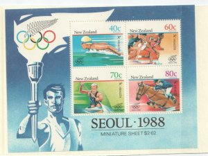 1988 NEW ZEALAND - SG: MS 1479 - HEALTH - SUMMER OLYMPICS - UNMOUNTED MINT