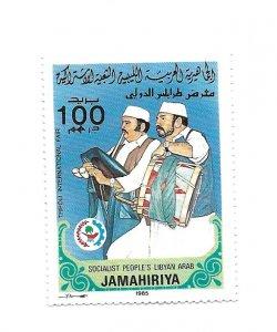 Libya 1985 - Mint NH - Scott #1249C