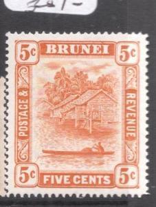 Brunei SG 82 MNH (1dhn)