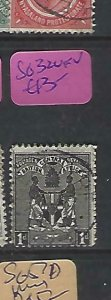BRITISH CENTRAL AFRICA (P2810B) COAT OF ARMS 1D  SG 32    VFU