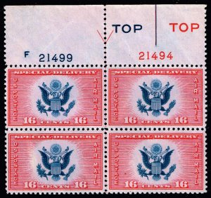 US STAMP #CE2 1936 16c Airmail Spec Delivery MNH PL# BLK OF 4 ARROW LINE FRESH